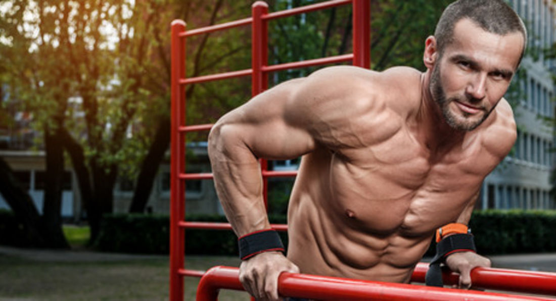 Get Big & Ripped With Calisthenics