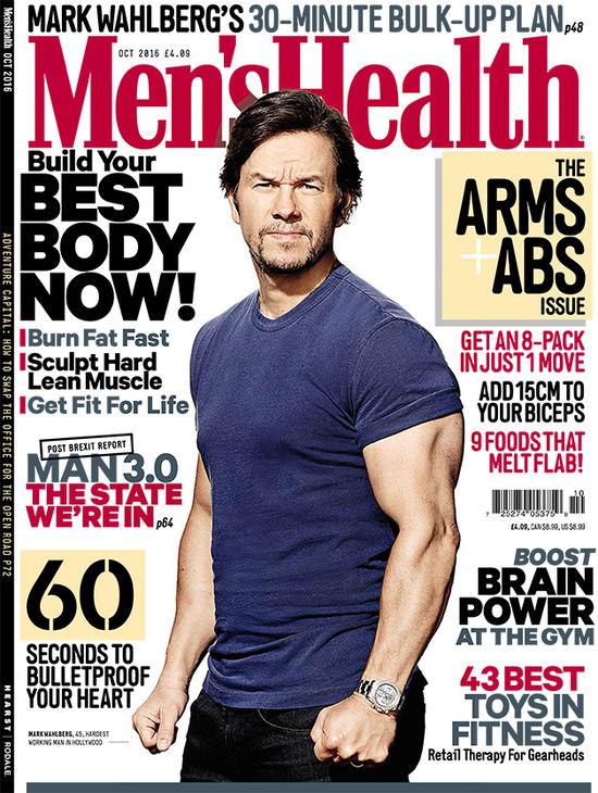 Men's Health BEST MUSCLE BUILDER