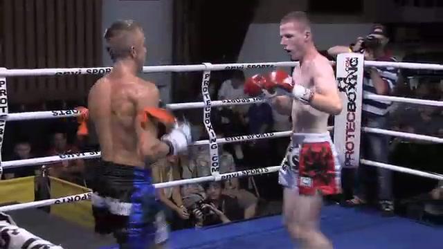 Smash Muay Thai 5